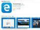 Microsoft、iPadとAndroidタブレットでブラウザ「Edge」利用可能に