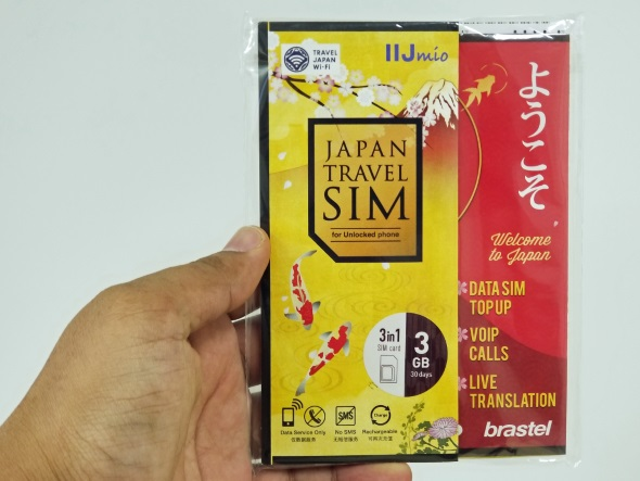 JAPAN TRAVEL SIM for Unlocked phone(3GB通常パッケージ)