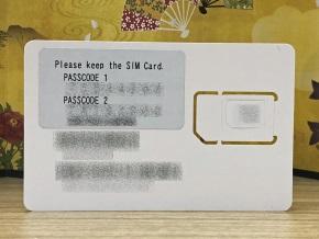 SIMカード(裏面)