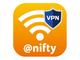 VPN接続で安全にWi-Fiスポットを利用 ニフティが新サービスを提供 月額280円