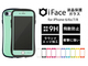 Hamee、11色のiPhone用ガラスフィルムを発売 iFaceケースと併用OK