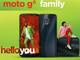 Motorola、「moto g6」の3モデルをまずブラジルで発売