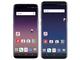 ドコモの「Galaxy S8 SC-02J」「Galaxy S8+ SC-03J」がAndroid 8.0に