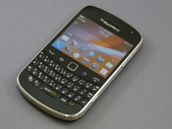 「BlackBerry Bold 9900」(正面)