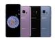 「Galaxy S9/S9+」の128GB/256GBモデルが米国で発売へ