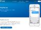 ペイパル、URLで決済できる「PayPal.me」を提供開始