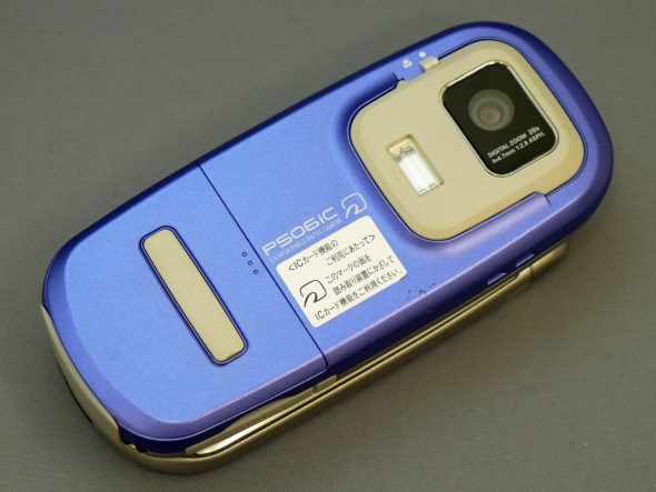 「mova P506iC」(閉じた背面)