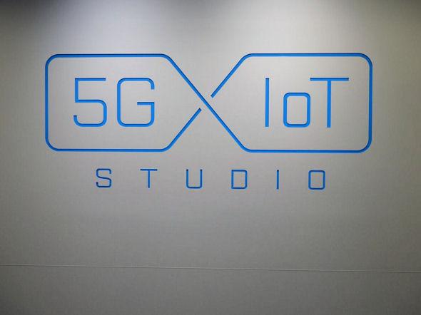 5G×IoT Studio
