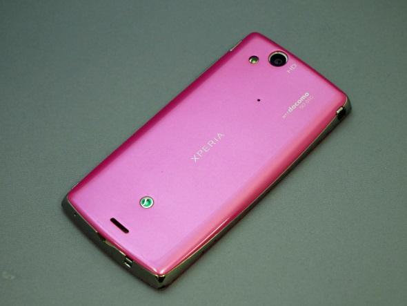 「Xperia arc SO-01C」