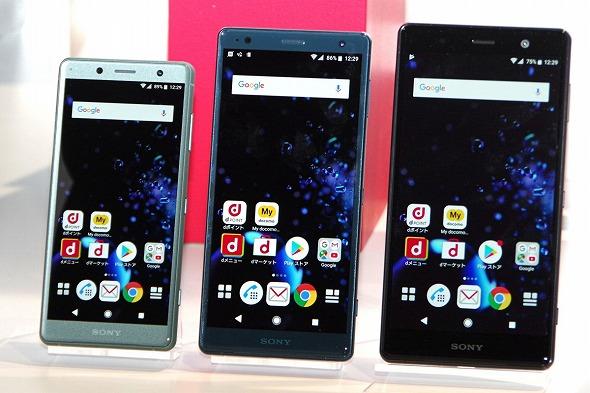 「コンパクトなスマートフォン」の選び方 5型以下モデルのおすすめ3選