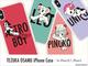 アトム、レオ、ピノコ、ユニコをデザイン UNiCASEから手塚治虫生誕90周年記念iPhoneケース第3弾