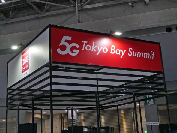 5G Tokyo Bay Summit 2018