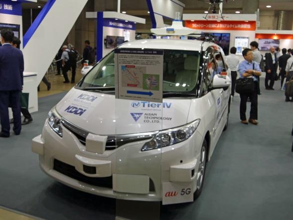 KDDIの自動運転車