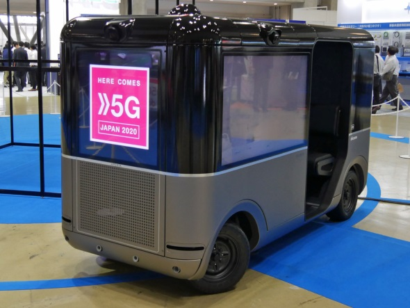 New Concept Cart