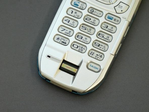 指紋センサー回り