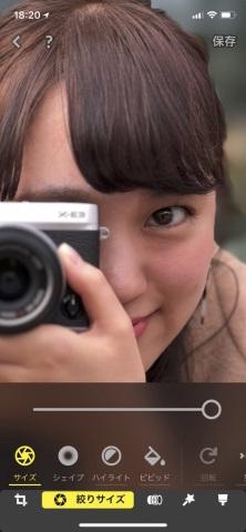 カメラを構えてる写真をピックアップ