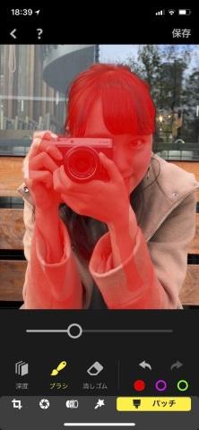 カメラを塗ってみる