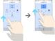 上肢に障がいのあるユーザーを補助 ドコモがiOS向けアプリ「シンプルフリック」を提供
