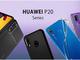 Spigen、「HUAWEI P20」シリーズ用アクセサリーを発売