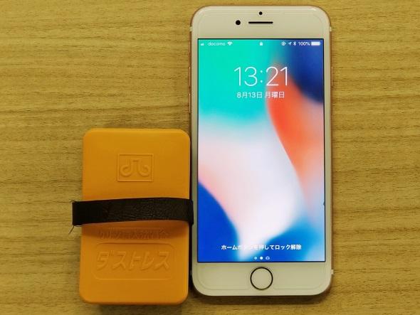 iPhone 7と並べる