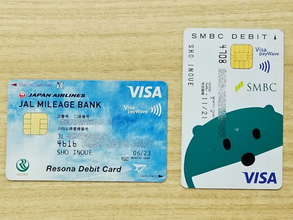 NFC決済対応のVisaデビットカード