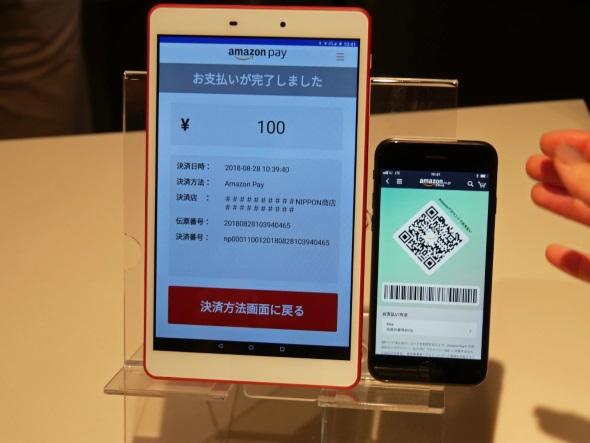 NIPPON TabletとAmazon ショッピングアプリ