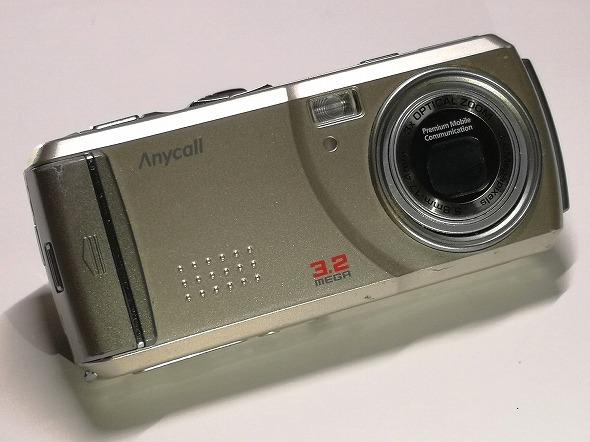 SPH-S2300