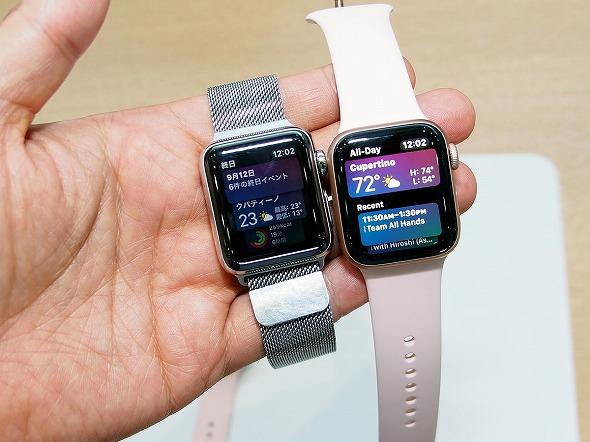 大きく 柔らかな印象になった apple watch series 4 実機レポート