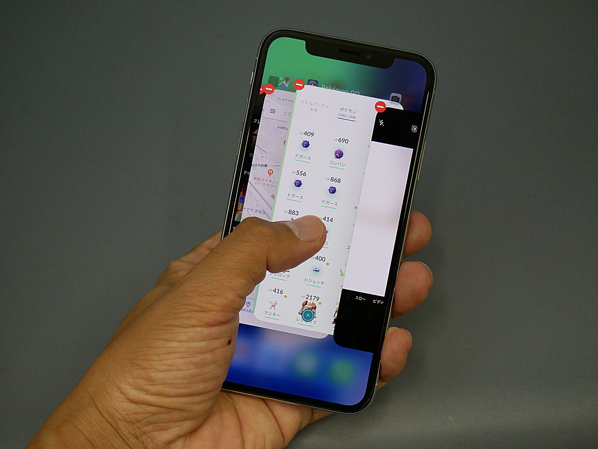 iPhone X、iOS 12だとアプリの終了操作が1ステップ減る