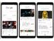 モバイル版「Google」アプリの「フィード」が「Discover」に改名し、Google.comでも表示へ