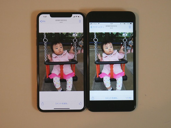 iPhone XS Max」は片手でどこまで操作できる? 画面の視認性は ...
