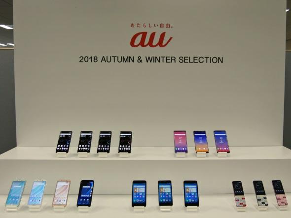auの2018年冬モデル