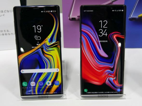 Galaxy Note9 SC-01L(モックアップの正面)