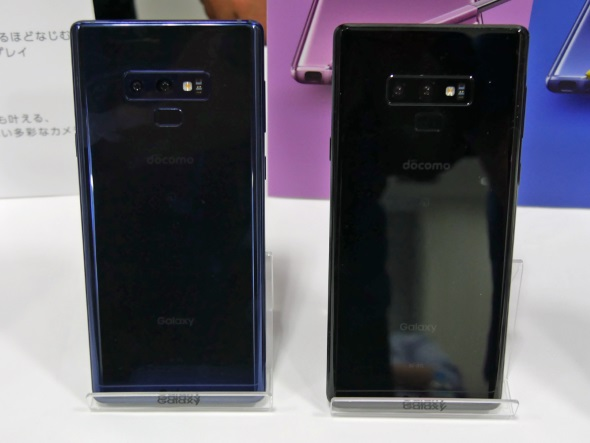 Galaxy Note9 SC-01L(モックアップの背面)