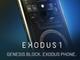 HTC、ブロックチェーン採用スマートフォン「Exodus 1」の予約開始 仮想通貨でのみ購入可能