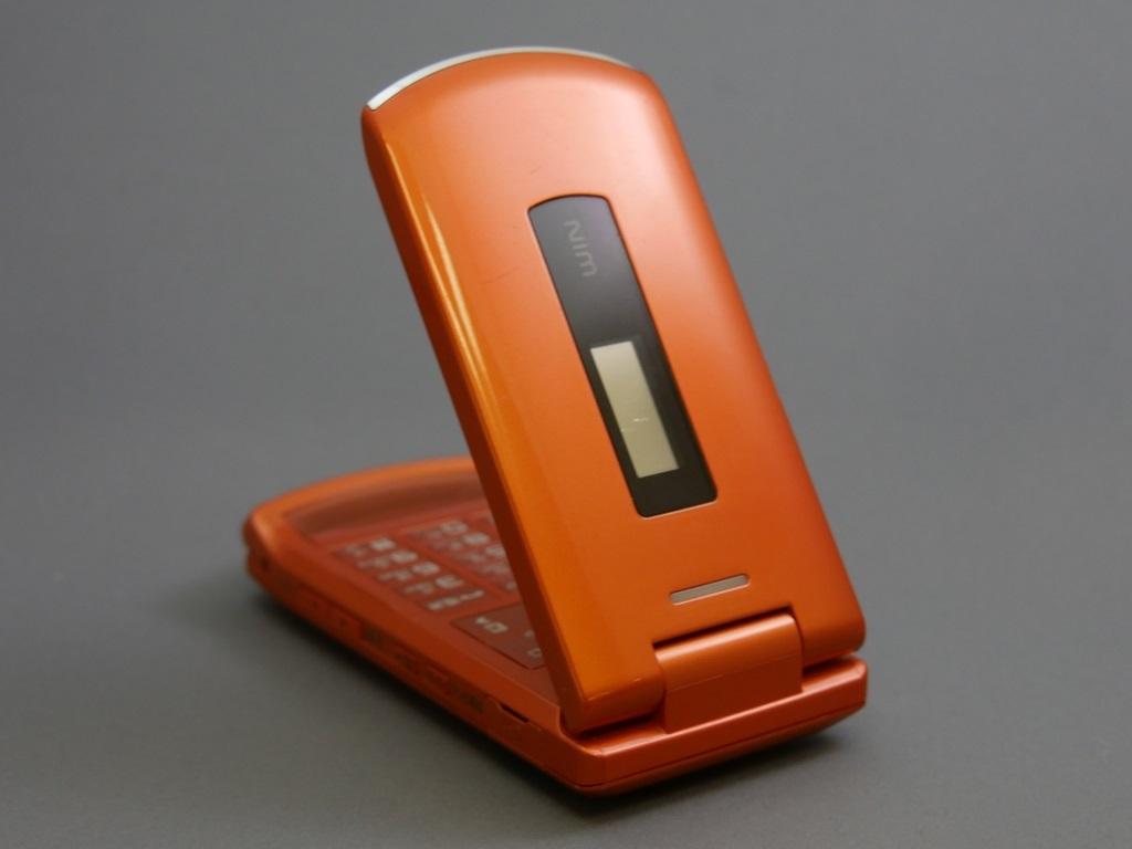 auの3Gサービス「CDMA 1X WIN」が2022年3月末をもって終了 VoLTE非対応4G LTE端末も対象