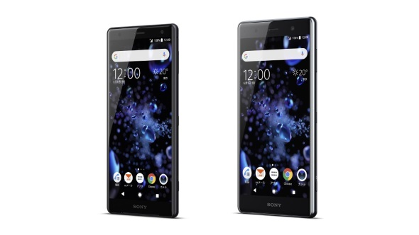 82623ef926 auの「Xperia XZ2」「Xperia XZ2 Premium」がOSバージョンアップ Android ...