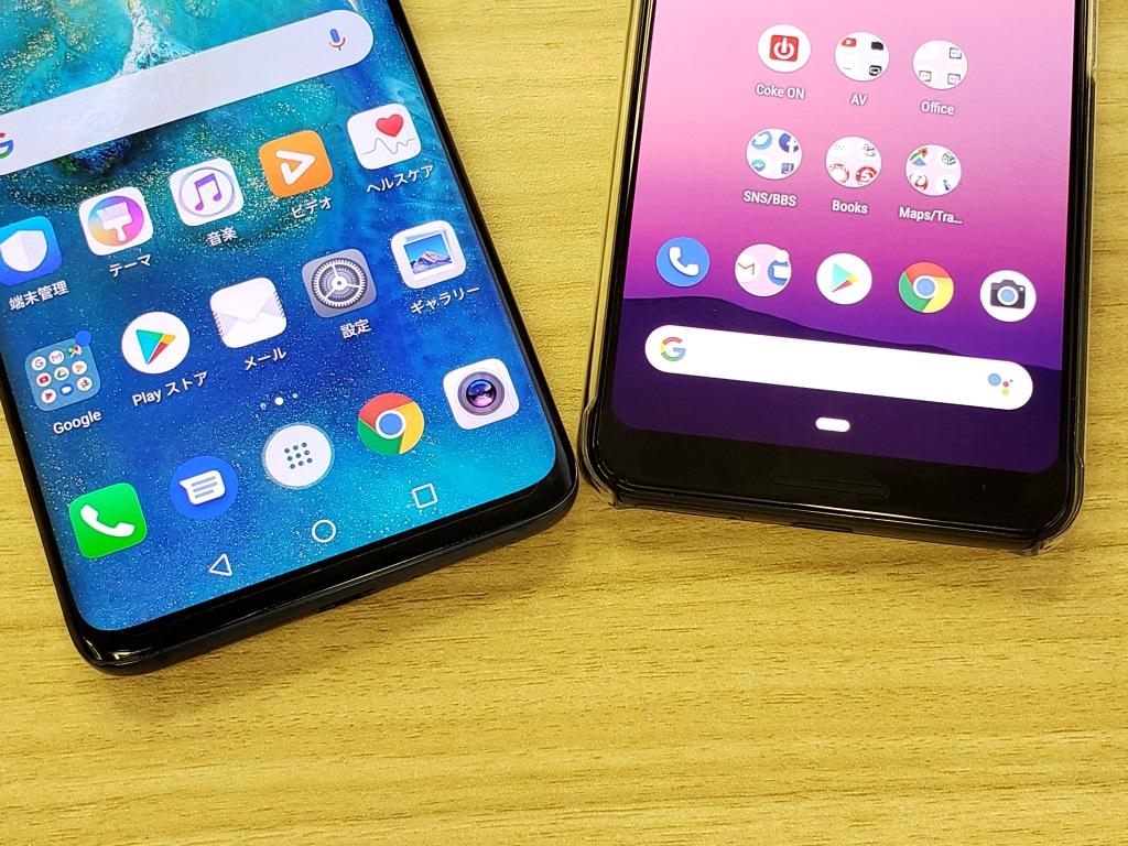 Android 9 Pieの新 ナビゲーションバー 普及なるか Itmedia Mobile