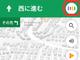 モバイル版GoogleマップのナビでGoogleアシスタントが利用可能に