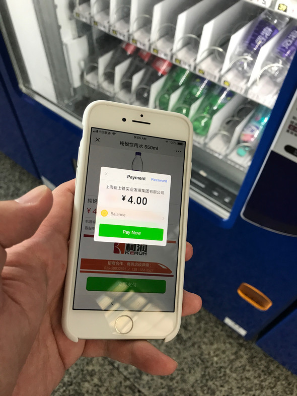 WeChat Pay