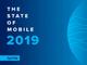 2018年の世界でのアプリストア消費、1000億ドル超え──App Annie調べ