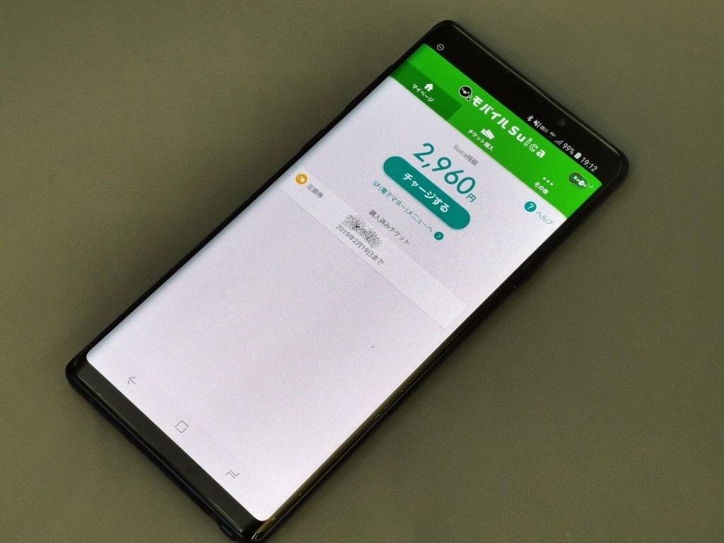2d8332f1e4 なぜ2020年2月26日から? 「モバイルSuica」無料化について、JR東日本に聞いてみた - ITmedia Mobile