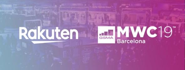 楽天×MWC Barcelona 2019