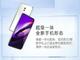 """Vivoも""""穴なし""""スマホ「APEX 2019」 ガラスユニボディで全画面指紋センサー、5G対応"""