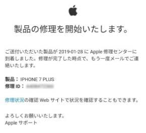 iPhoneのバッテリー交換はするべきなのか?
