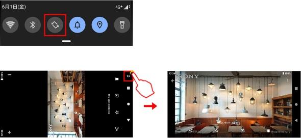 画面関連の新機能
