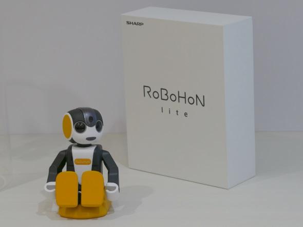 RoBoHon lite