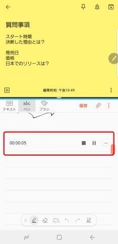 録音(その2)