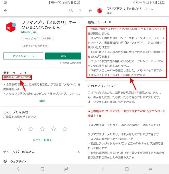お サイフケータイ アプリ セットアップ