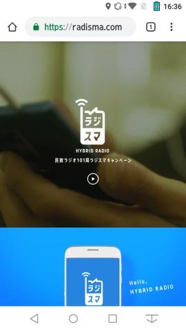 radisma.com